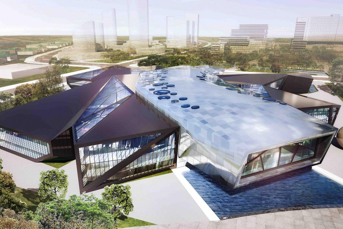 Musée Chine